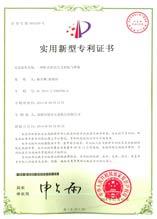 密封氮气弹簧实用新型专利证书